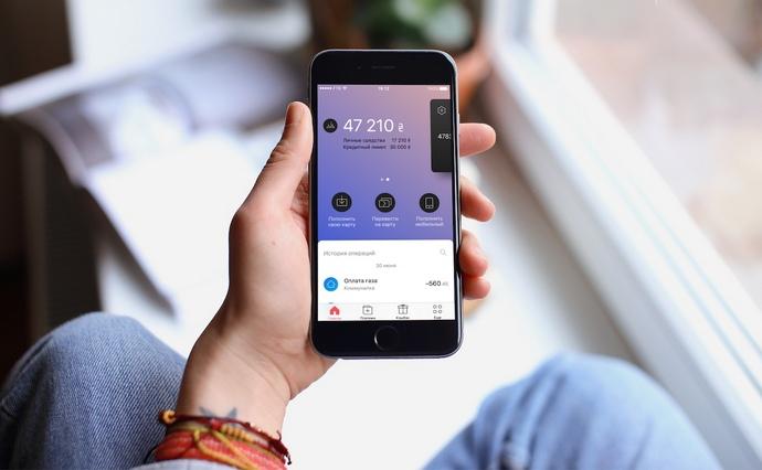 Monobank мобильное приложение
