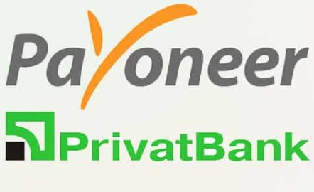 Payoneer и Приват24