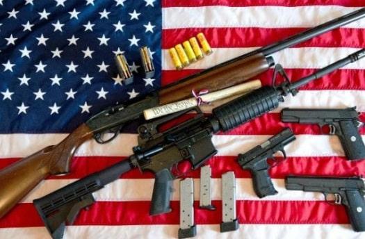 Запрет на вывоз оружия из США