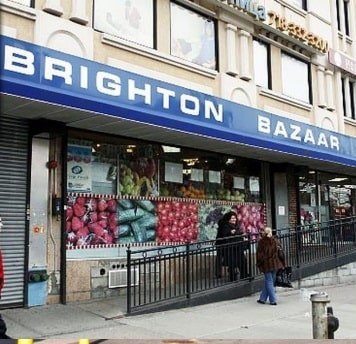 Brighton Bazaar