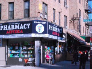 Аптека на Брайтоне