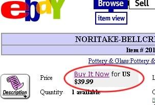 Моментальная покупка на Ebay