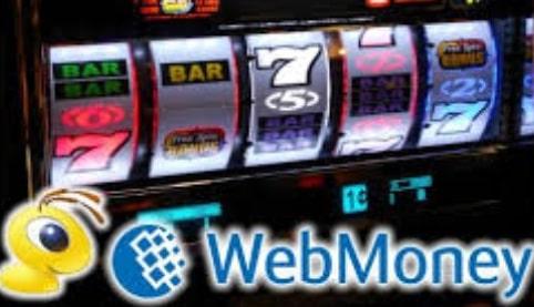 Webmoney в iGaming