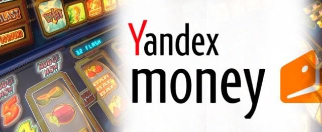 Яндекс.Деньги в iGaming