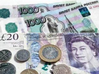 10 способов перевести деньги из Англии в Россию