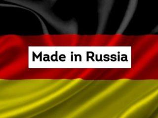Русские интернет магазины в Германии