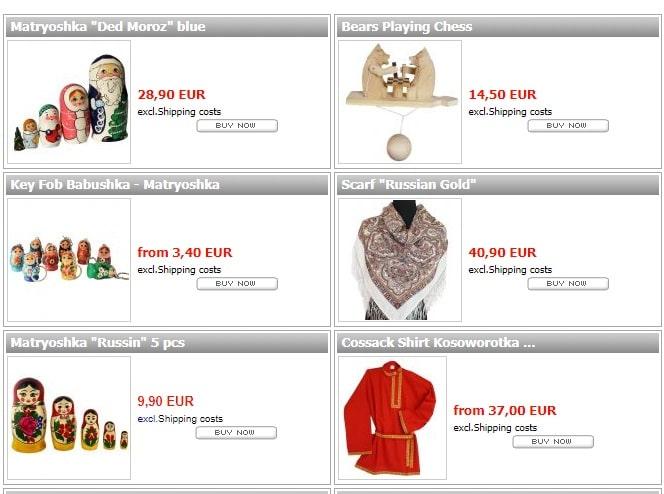 Русские сувениры в Германии