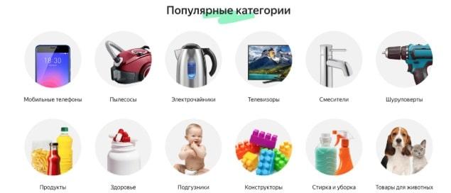 Русские маркетплейсы в Германии