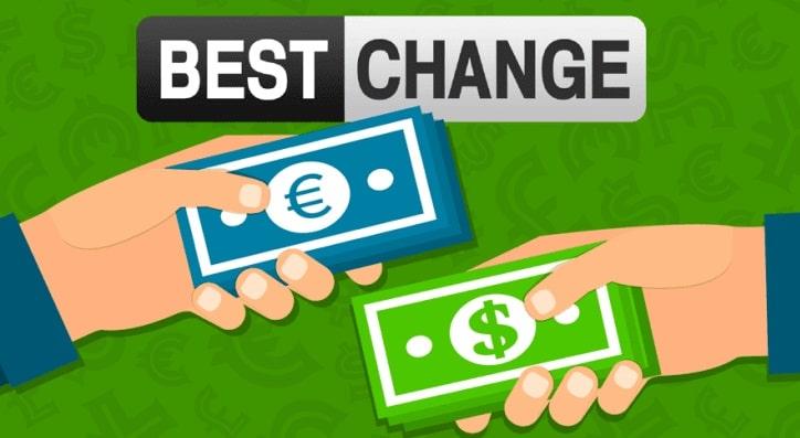 Bestchange для пересылки денег