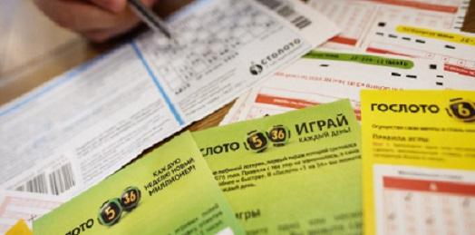 Как выбрать лотерейный билет