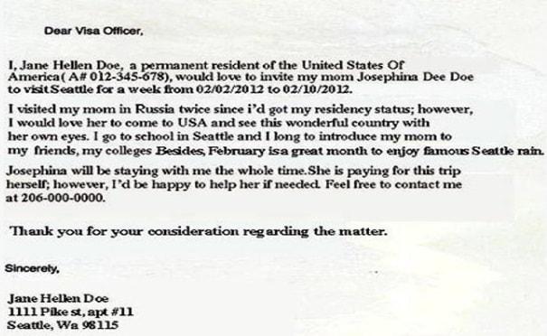 Образец приглашения для визы США