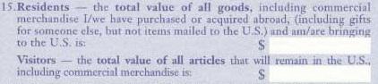 пункт 15 таможенной декларации