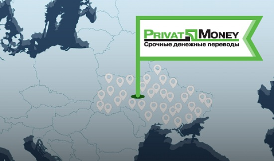 privatmoney