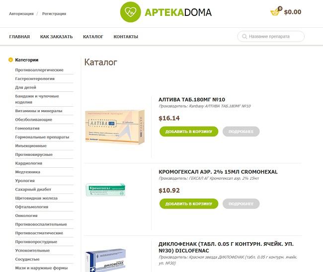 APTEKADOMA