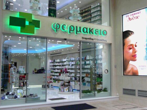 Русские аптеки в Греции