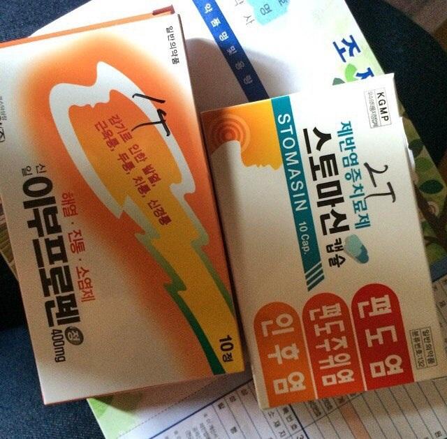 русские лекарства в Корее