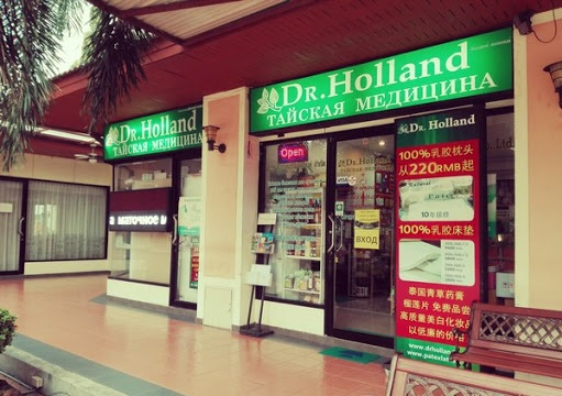 DRUGSTORES DR. HOLLAND