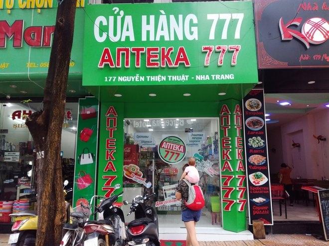 Аптека 777 в Нячанге