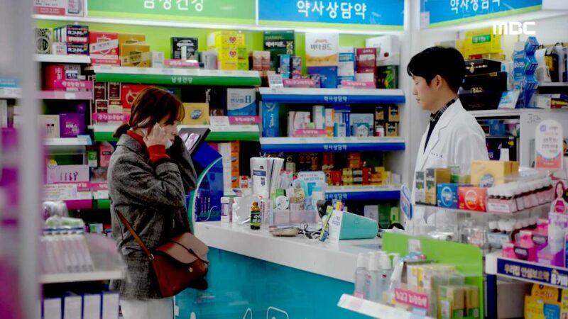 Аптека в Корее