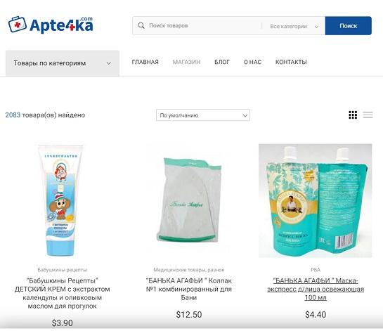 Apte4ka.com