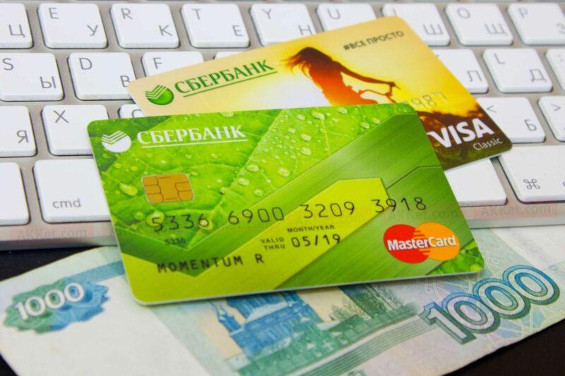 сбербанк карты