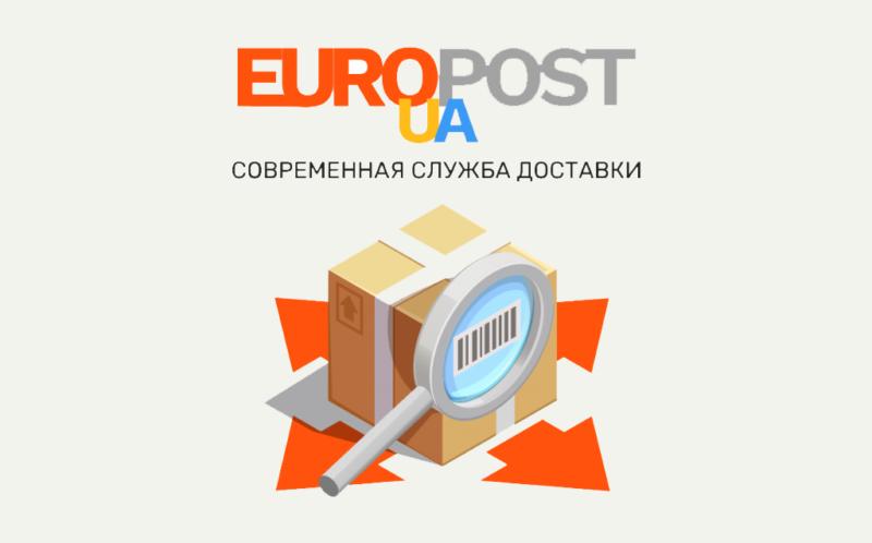 коробка лого