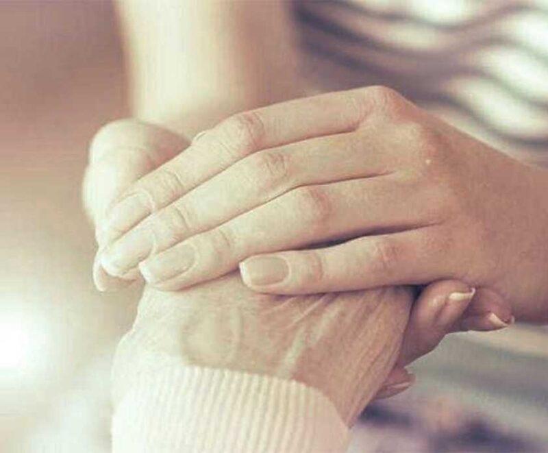 поддержка пенсионеров