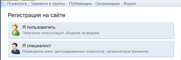 сайт b17.ru