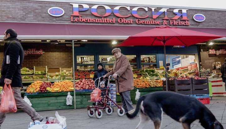 магазин в Берлине