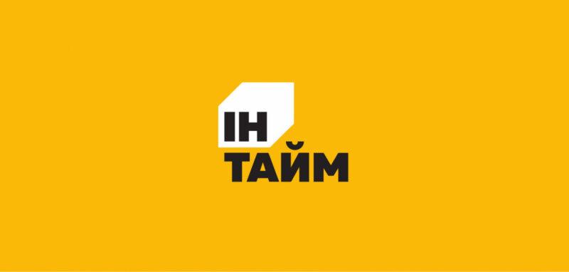 логотип на желтом фоне