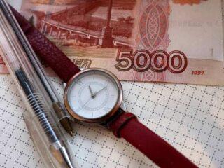 деньги,часы и ручка