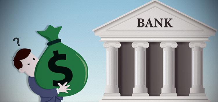 финансовое учреждение
