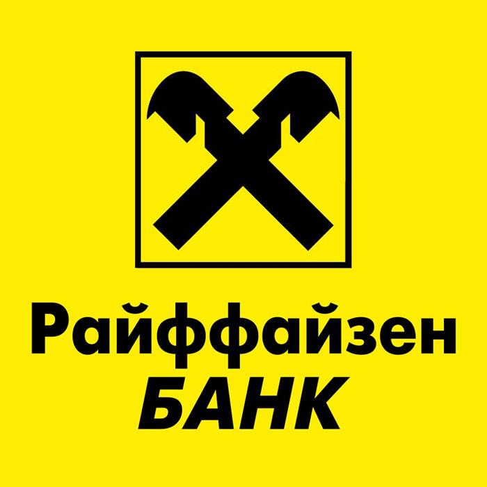 райффайзенк банк аваль