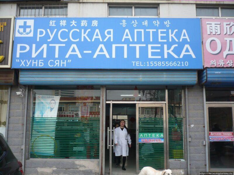 аптеки по городам
