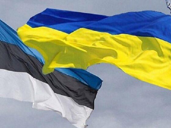 Эстония Украина