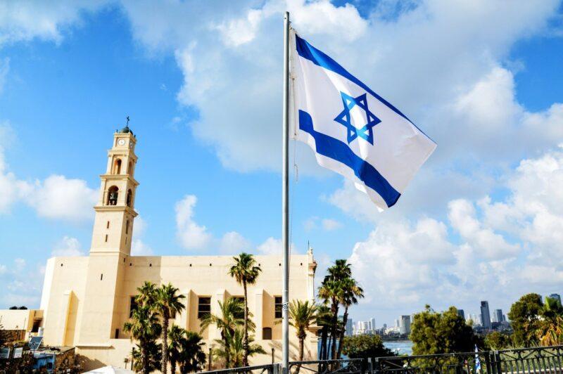 ираиль